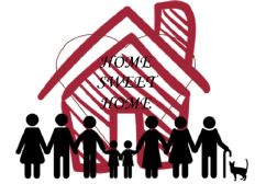 Hausausbau für junge Familie!
