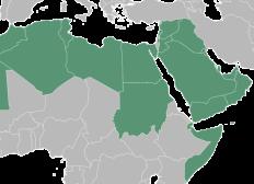Voyage dans le monde arabe
