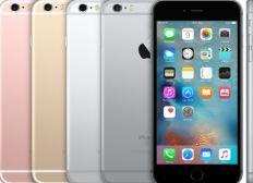 Ayudame a completar el dinero para comprarme un iphone