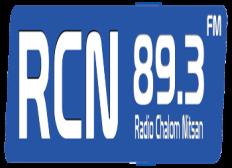 """""""POUR QUE LE 89.3FM SOIT INSCRIT DANS LE LIVRE DE LA VIE 5778"""""""