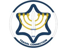 Projets Tsahal Connection