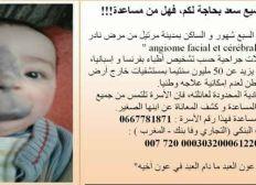 Aider Saad et sa famille