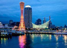Semestre Japon Etudiante Boursière Avril 2019
