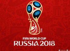 GBM World CUP