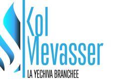 Yeshiva du Rav Yedidia Benchetrit KOL MEVASSER