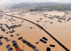 Innondations famille Japon de Sachiko