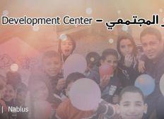 School Supplies for Palestinian kids