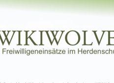 Kleine Anschaffungen für Wikiwolves-NRW