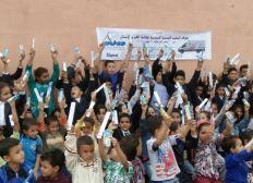 Concerts de musique classique pour l'association Aghbalou au profit d'enfants en école rurale au Maroc
