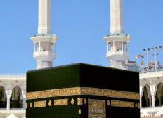 Le rêve d'une femme aveugle: aller à La Mecque