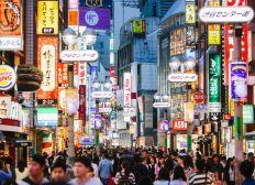 Voyage a Tokyo