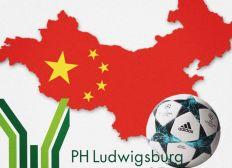 PH goes China