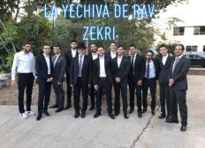 AIDONS LA YECHIVA TARIAG (DE RAV ZEKRI) A POURSUIVRE SONT CHEMIN