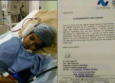 Aishath Aayaa's recovery