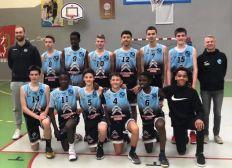 #Saison 2019/2020 : Soutenez la Formation Elite U15 et U18 du Touraine BC #