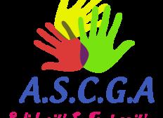 Collect de fond : Achat Local pour A.S.C.G.A