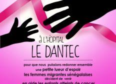 Soutien aux enfants atteints de cancer à l'hôpital Le Dantec Senegal