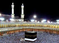 urgent !! Aide pour un départ au pèlerinage (Omra)