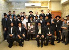 Aider la yeshiva daat menahem