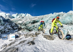 Fleur-Eve's Fat Bike Expedition in Greenland - Fundraising for UNWomen