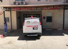 Hôpital Al Houssayni-Palestine