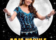 DOWNLOAD Aaja Nachle