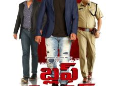 Bluffmaster Movie Hindi Dubbed Download 720p Hd