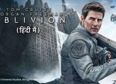 Oblivion 2013 Hindi Dubbed Free Download