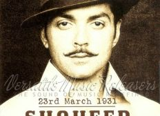 23rd March 1931 Shaheed Mp4 Download