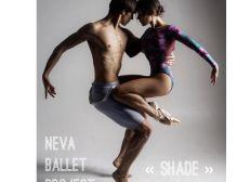 Neva Ballet Project