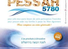 Colis de Pessa'h 5780