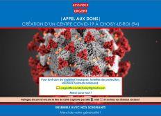 Appel aux dons – Centre COVID-19 à Choisy-le-Roi (94)