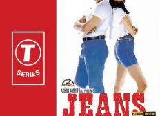Purani Jeans Movie Songs Download Free