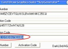 Coreldraw Graphics Suite X4 Serial Number And Activation Code 25