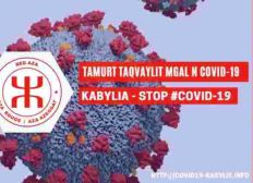Fundraise to help fight against the spread of the COVID-19 in kabylia