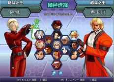 King Of Fighters Wing 1.9 Free Download Full Version