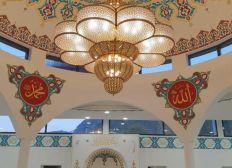 Mosquée de Bonneville - ACMB
