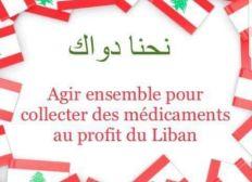 Boite de lait pour le Liban