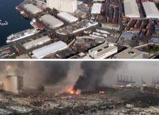 Victimes de Beyrouthshima