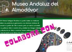El Museo del Almodóvar