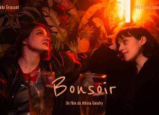 """Court-métrage """"Suzanne et Lucille"""""""