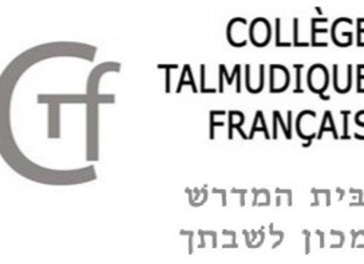 Amélioration des vidéos du Collège Talmudique Français