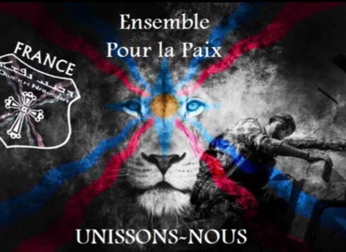 Dwekh Nawsha France milice anti-terroriste