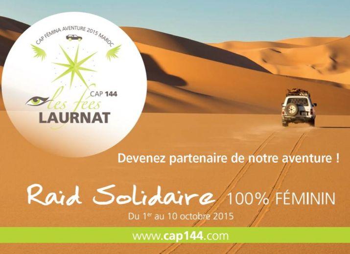 Cagnotte solidaire 2€ = 1km - Raid Cap Fémina Aventure Solidarité France / Maroc