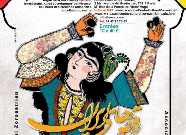 PREMIERES JOURNEES DES DANSES D'IRAN du Centre Culturel Zoroastrien -  Edition 2016 - Partenariat Association Culturelle d'Héritage Iranien - Association DastGâm