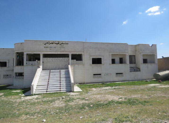 Medical Support for Kobane/Medizinische Unterstützung für Kobane