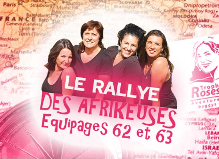 LES AFRIKEUSES - RALLYE ROSES DES SABLES