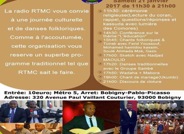 RTMC: Le solaire, unique solution à la crise de l'électricité aux Comores