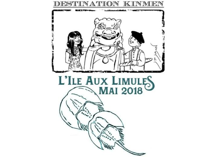 Destination Kinmen: L'ïle aux limules