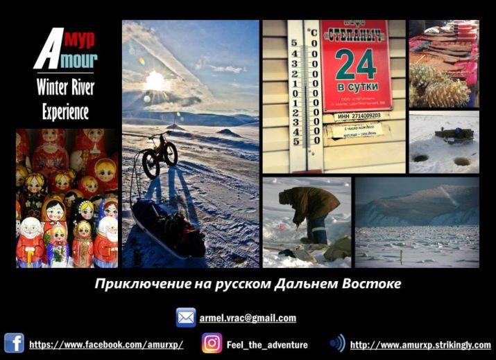 Aux Confins de la Sibérie